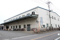 関東物流センター